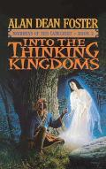 Into the Thinking Kingdoms