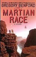 Martian Race 1st Edition