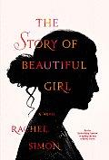 Story of Beautiful Girl