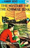 Hardy Boys 039 Mystery Of The Chinese Junk