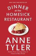 Dinner at the Homesick Restaurant (Ballantine Reader's Circle) Cover