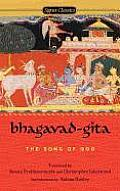 Song of God : Bhagavad-gita (44 Edition)