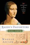 Rashis Daughters Book 1 Joheved