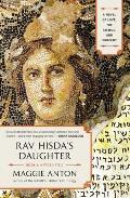 Rav Hisdas Daughter Book I Apprentice