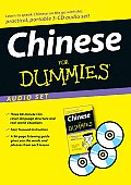 Chinese For Dummies Audio