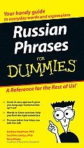 Russian Phrases for Dummies (For Dummies)