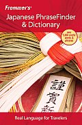 Frommer's Phrase Books #8: Frommer's Japanese Phrasefinder &amp; Dictionary Cover