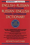 English Russian Russian English Dictionary