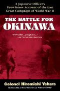 Battle for Okinawa (97 Edition)