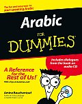 Arabic for Dummies: (For Dummies)