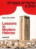 Lessons In Modern Hebrew Level 2