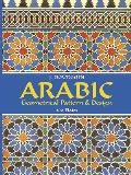 Arabic Geometrical Pattern & Design
