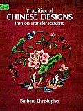 Traditional Chinese Designs Iron-On Transfer Patterns (Dover Needlework) Cover