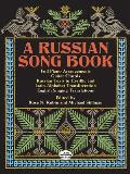 Russian Song Book Cover