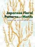 Japanese Floral Patterns and Motifs (Dover Pictorial Archives)