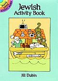Jewish Activity Book (Dover Little Activity Books)