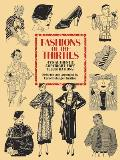 Fashions of the Thirties: 476 Authentic Copyright-Free Illustrations (Dover Pictorial Archives)