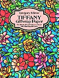 Tiffany Giftwrap Paper (Giftwrap--2 Sheets, 1 Designs)