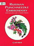 Russian Punchneedle Embroidery With