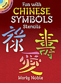 Fun with Chinese Symbols Stencils Cover
