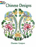 Chinese Designs Coloring Book