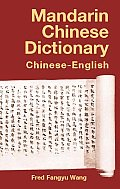 Mandarin Chinese Dictionary Chinese English