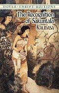 Recognition Of Sakuntala