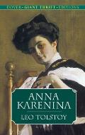 Anna Karenina (Dover Thrift Editions) Cover