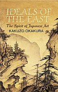 Ideals of the East (05 Edition) Cover