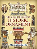 Full-Color Treasury of Historic Ornament (Dover Pictorial Archive)
