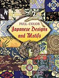 Full-Color Japanese Designs and Motifs [With CDROM]