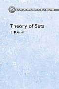 Theory of Sets (Phoenix Edition)