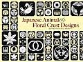 Japanese Animal & Floral Crest Designs
