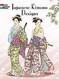 Japanese Kimono Designs Coloring Book