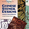 Chinese Stencil Designs [With CDROM]