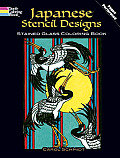 Japanese Stencil Designs Stained Glass Coloring Book (Dover Coloring Books) Cover