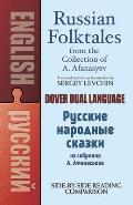 Russian Folktales from the Collection of A. Afanasyev (Dover Books on Language)