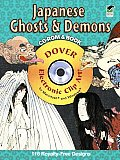 Japanese Ghosts & Demons [With...