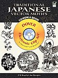 Traditional Japanese Vector Motifs [With CDROM]