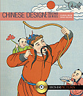 Chinese Design: Second Series (Dover Pictura)