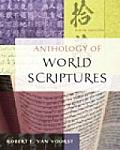 Anthology of World Scriptures (6TH 08 - Old Edition)