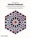 Islamic Patterns An Analytical & Cosmolo