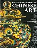 British Museum Of Chinese Art