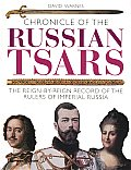 Chronicle of the Russian Tsars Cover