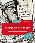 Russia of the Tsars (11 Edition)