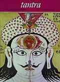 Tantra The Indian Cult Of Ecstasy