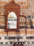 Arts & Crafts Of Syria Collection Antoine Touma & Linden Museum Stuttgart