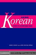Using Korean