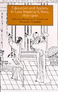 Studies on China #19: Education and Society in Late Imperial China, 1600-1900
