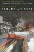 The Selected Poetry of Yehuda Amichai (Literature of the Middle East)